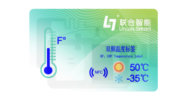 Application of Temperature RFID Tags in Cold Chain Logistics Transportation