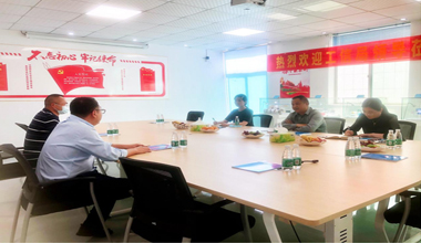 Leaders of the Pingshan District Bureau visited our company